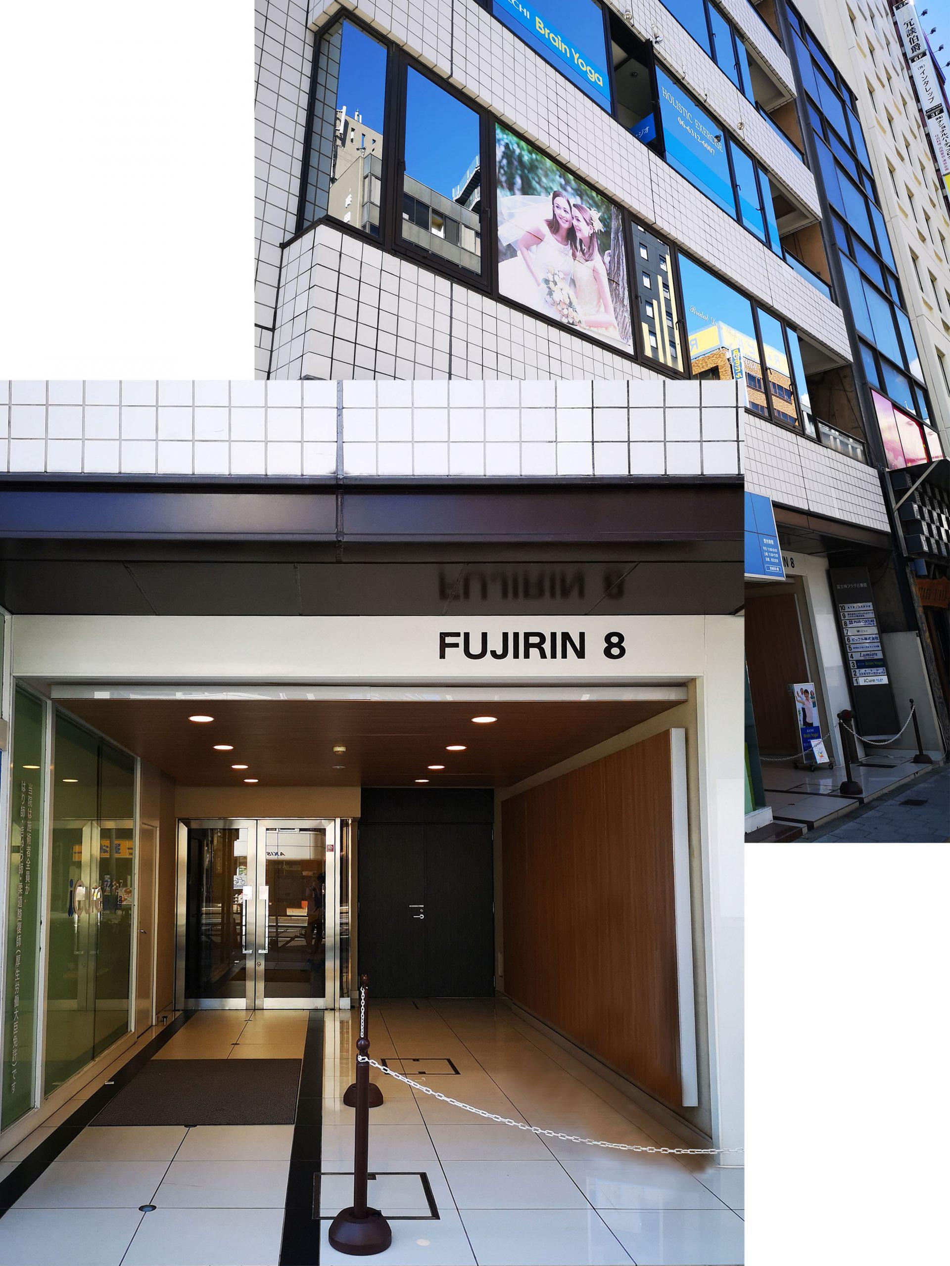 アクトレス大阪梅田店