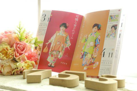 今年の七五三衣装カタログ登場☆