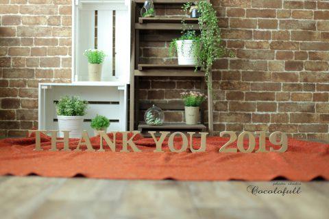 2019年も笑顔をたくさんありがとうございました♡